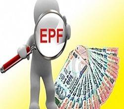 Photo of DYK: What to do with an inoperative EPF account