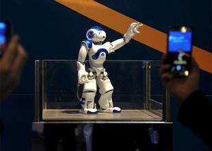 Photo of MIT Pune, IBM unveil robot 'Chintu'