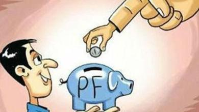 Photo of EPFO's ETF investment to be Rs 45K crore by March-end: Dattatreya