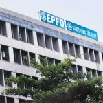 EPF Interest Rate, Online Balance Check, Passbook, Latest EPFO Initiatives