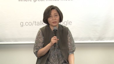 "Photo of Soojung Lee: ""Criminal Minds"" 