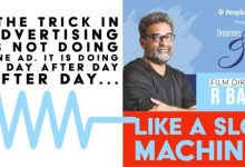 Photo of R Balki on Storytelling, Tech and Creativity