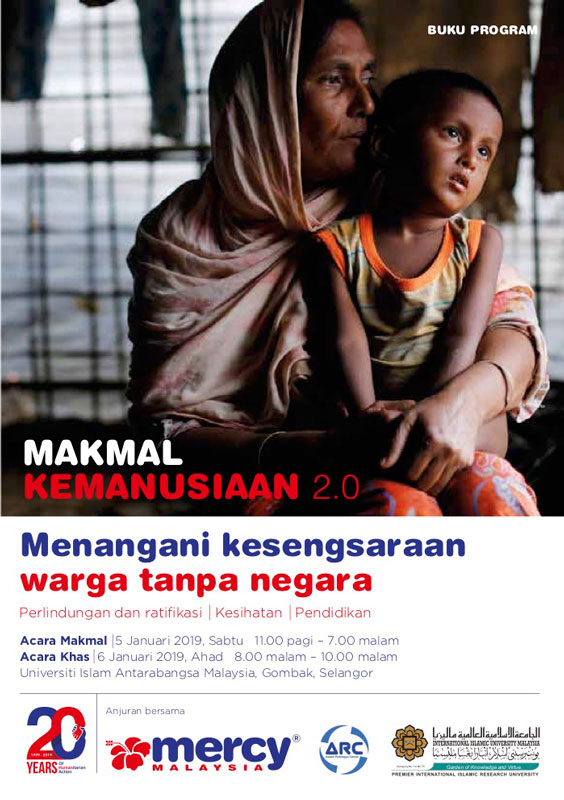 Humanitarian Lab 1.0 and 2.0 on Rohingya Refugees in Malaysia by Humanitarian Capital