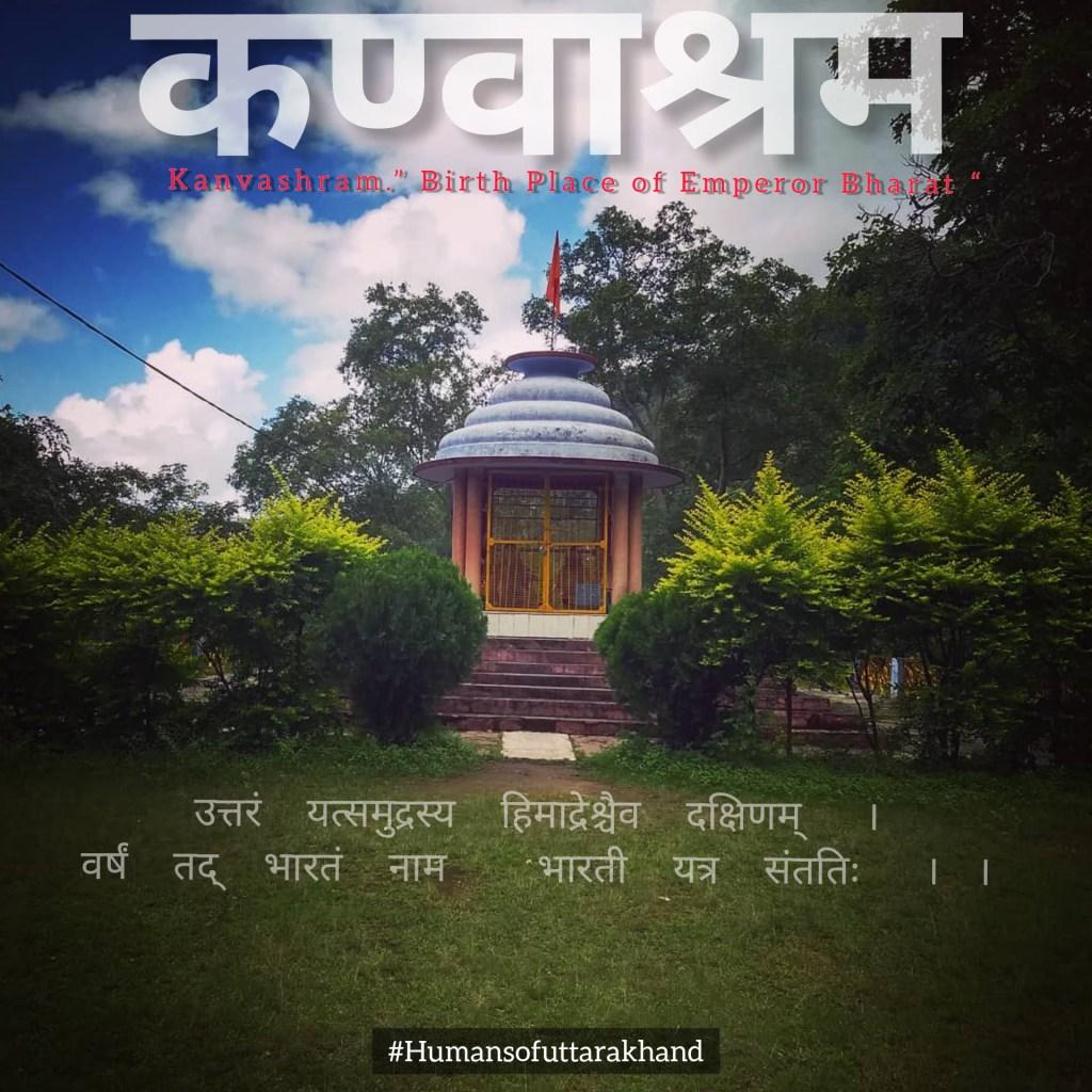 Kanvashram Birthplace of Emperor Bharat