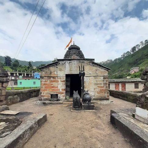 Rahu Mandir of Pauri Paithani Village