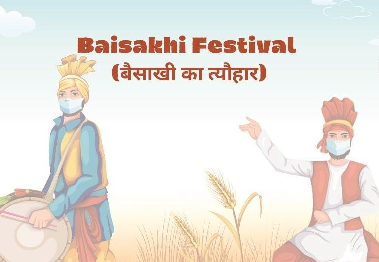 Baisakhi Festival Punjab and wheat crop