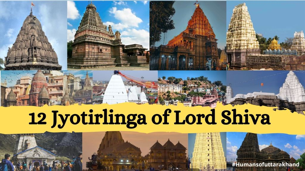 12 Jyotirlinga of Lord Shiva