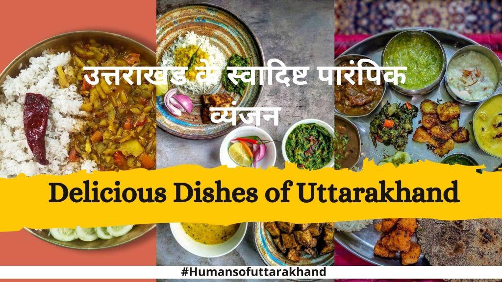 Delicious Dishes of Uttarakhand