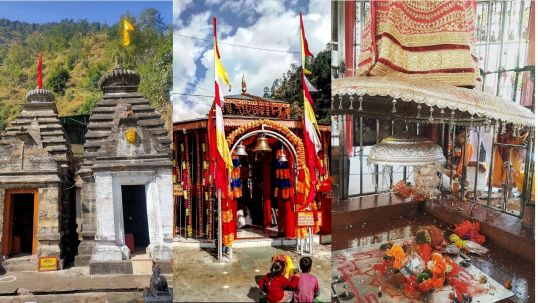 Mystery of Sidhpeeth Kalimath mandir