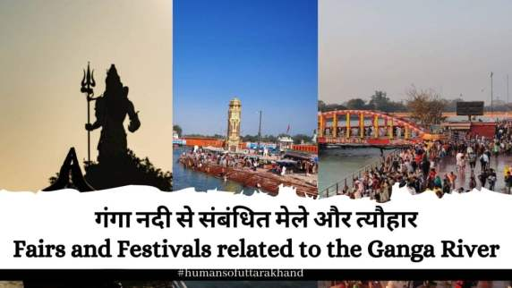 Fairs and Festivals related to the Ganga