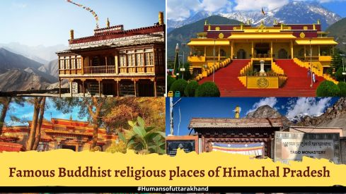 Famous Buddhist religious places of Himachal Pradesh