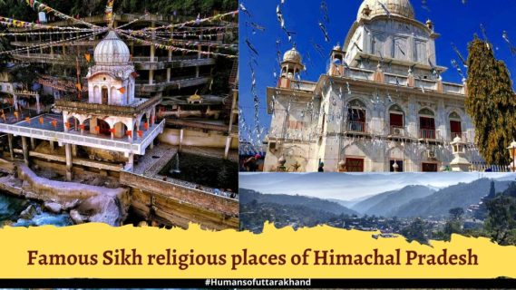 Famous Sikh religious places of Himachal Pradesh