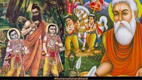 Rishi Vasishtha Ishta Guru of Lord Ram