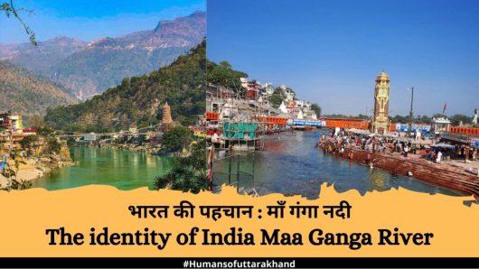 The identity of India Maa Ganga River