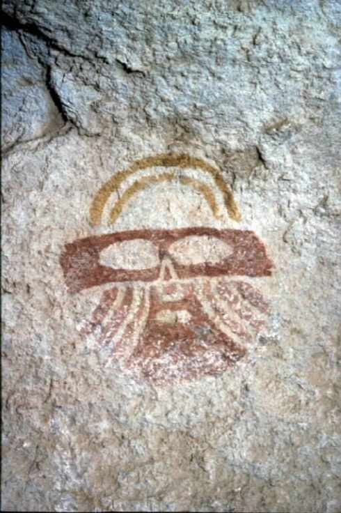 Pictograph - Native American Rock Painting - Bearded Man