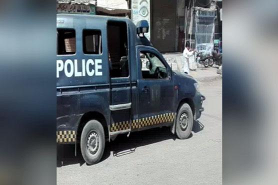 police mobile