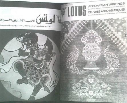 Lotus-title