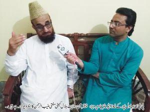 mufti 2