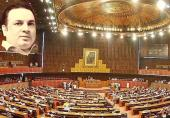 islamabad-national-assembly-wm
