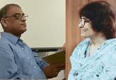 ڈاکٹر نجیبہ عارف سے ایک مصاحبہ