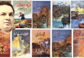 naseem-hijazi-novels-w