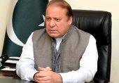 پاکستان میں پرکشش منافع انویسٹرز کا منتظر ہے؛ وزیراعظم