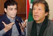 انتخابی ضابطہ اخلاق کی خلاف ورزی؛ عمران خان اور حمزہ شہباز سے تحریری جواب طلب