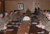 آرمی چیف کی زیر صدارت لاہور میں پاک فوج کا اعلیٰ سطحی اجلاس