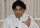 مسلم لیگ (ن) چوہدری نثار کے مقابلے میں امیدوار کھڑے نہیں کرے گی