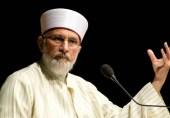 شیخ الاسلام ڈاکٹر محمد طاہرالقادری کی خواتین کے لئے خدمات