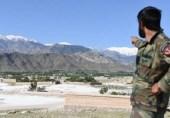 امریکہ کا سب سے طاقتور بم افغانستان میں کتنا کارگر ثابت ہوا؟