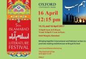 اسلام آباد لٹریچر فیسٹیول میں 'ہم سب' کا سیشن