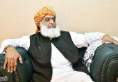 مولانا فضل الرحمن ایم ایم کی حکومت اور انتہا پسند تنظیموں پر اظہار خیال کرتے ہیں