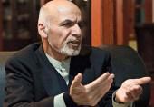 ہمیں جنگ جیتنی نہیں بلکہ اسے ختم کرنا ہے، پاکستان ہماری مدد کرے: اشرف غنی