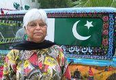 ڈاکٹر نسرین اسلم شاہ کی آزادی جیپ
