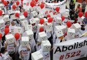 لبنان: ریپ کرنے والے سے شادی کا قانون منسوخ