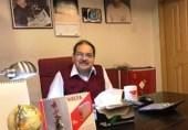 محمد یوسف ایک علم دوست شخصیت