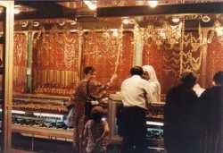 saudi gold souk, August 1981