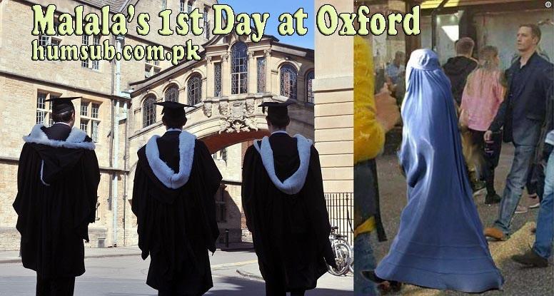 ملالہ آکسفورڈ میں برقع پہنا کرے گی
