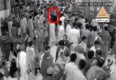سہون شریف دھماکہ کرنے والا کون تھا۔ تفتیشی رپورٹ
