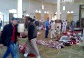 مصر: جمعے کی نماز کے دوران حملے میں '155 افراد' ہلاک