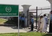 فوج اپنے آئینی کردار میں رہے: دھرنا معاہدے پر اسلام آباد ہائیکورٹ برہم