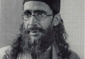جہادی شہید کا کفن