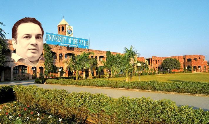 پنجاب یونیورسٹی کے اساتذہ کی غنڈہ گردی بند کی جائے