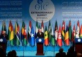 او آئی سی کی سربراہی کانفرنس میں امیر عرب ممالک کی کم دلچسپی