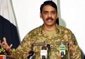 فوج کا ڈسپلن اور آئین کی خلاف ورزی