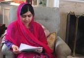 آپ ملالہ سے اختلاف کیوں رکھتے ہیں ؟