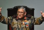 بھارتی فوج کے سربراہ کا غیر پیشہ ورانہ بیان