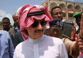 سعودی شہزادہ ولید بن طلال فائیو اسٹار ہوٹل سے جیل منتقل
