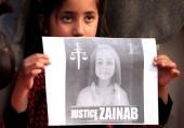 زینب قتل کیس؛ ملزم عمران کا ٹرائل مکمل، فیصلہ آج سنایا جائے گا